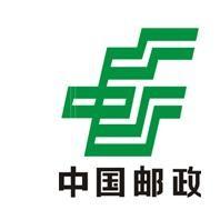 中邮重庆市彭水县分公司