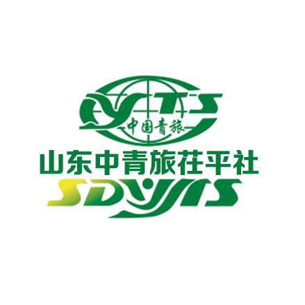 山东省中国青年旅行社茌平分社