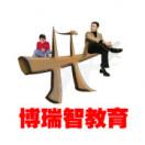 博瑞智教育漯河服务中心