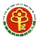 金钥匙枫林绿洲幼儿园