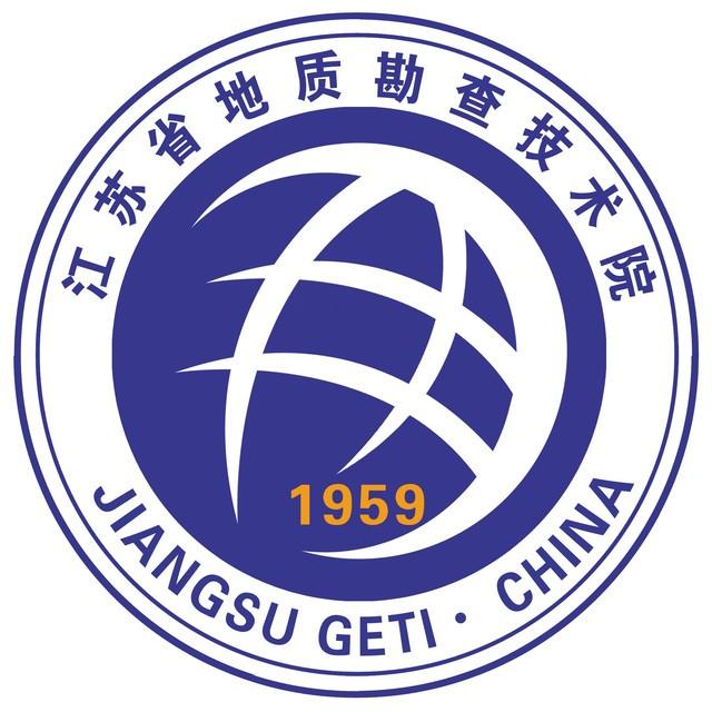 江苏省地质勘查技术院