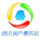 腾讯房产粤东站