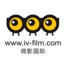 深圳国际微电影节学生版块