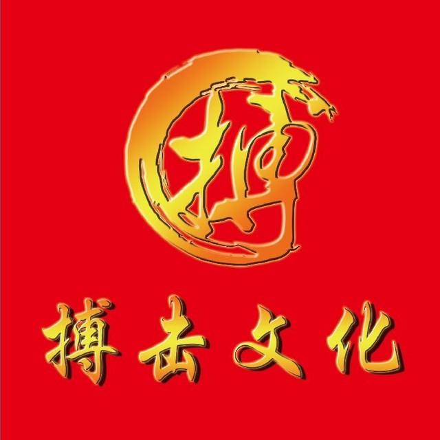 辽宁省搏击文化研究会