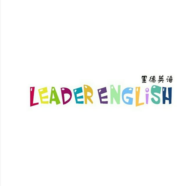 Leader里德英语头像图片