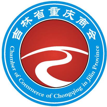 吉林省川渝文化交流中心