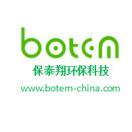 Botem-china198