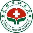 成都华协医院