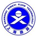 上海鼎羿流体技术公司