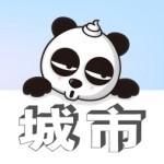 江苏城市论坛