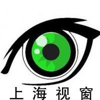 上海视窗头像图片