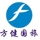 广州市方健旅行社有限公司
