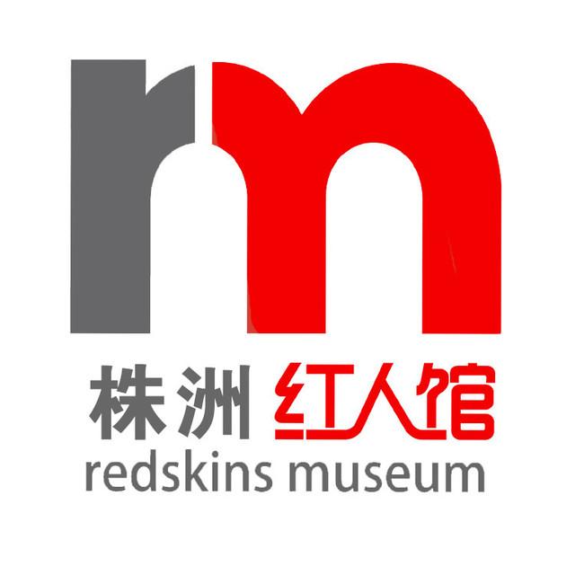 株洲红人馆