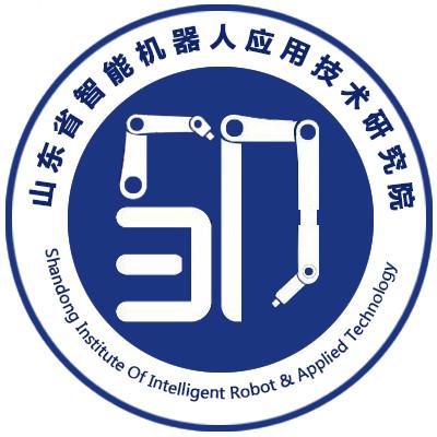 山东省智能机器人应用技术研究院