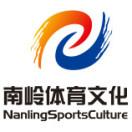 南岭体育文化