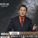 樊至强法律讲堂