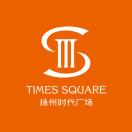 扬州时代广场
