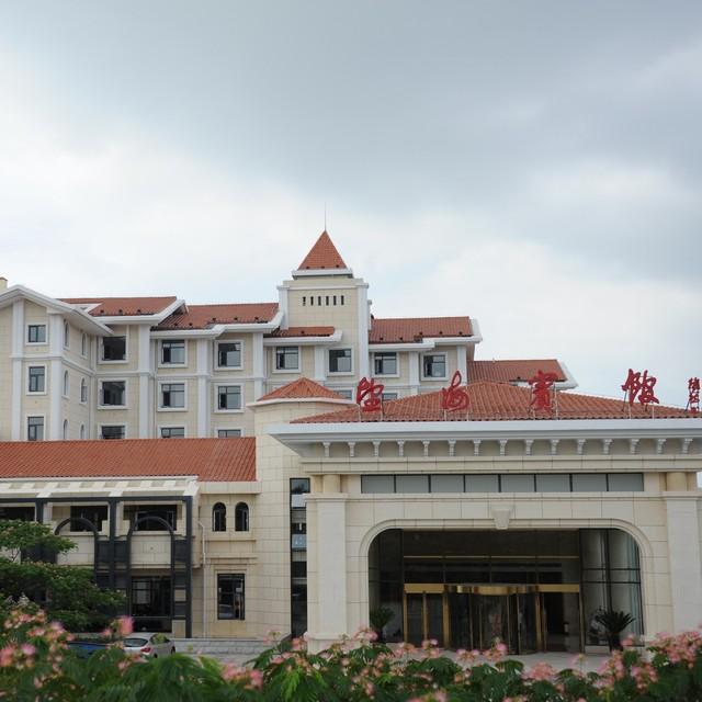 河北省北戴河东山宾馆