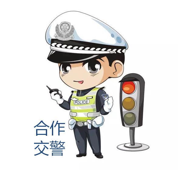 合作公安交警微发布hzgajj-oida微信公众号头像