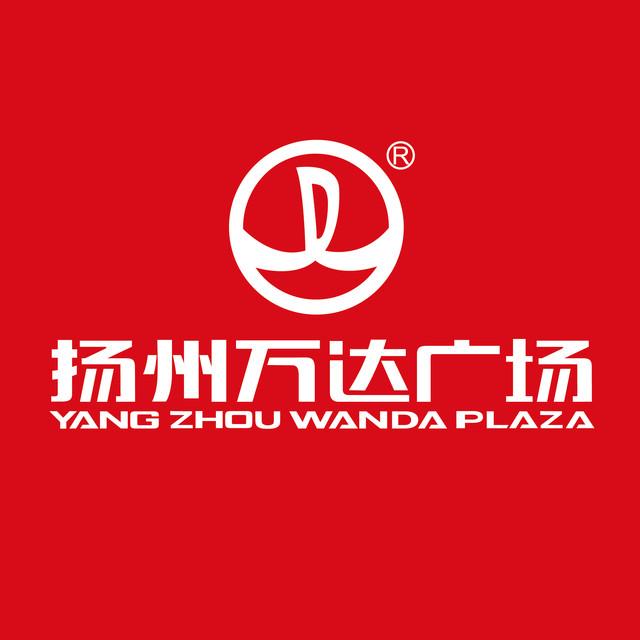 扬州万达广场