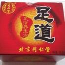 惠州市惠东县平山贞吉保健品食品店