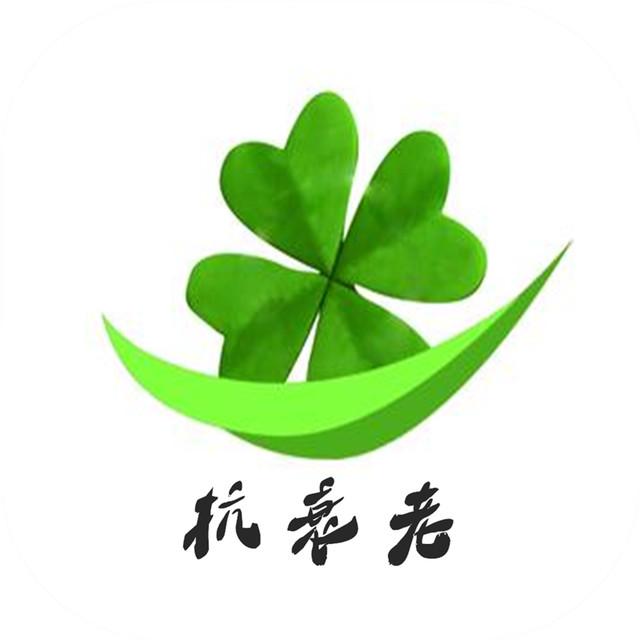 江苏省抗衰老学会