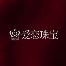 云南省爱恋珠宝罗平店