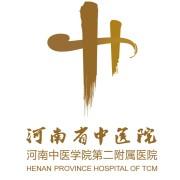 河南省中医院放射科1