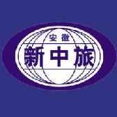 安徽省中旅国际旅行社泗县营业部