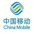 衢州移动网络服务