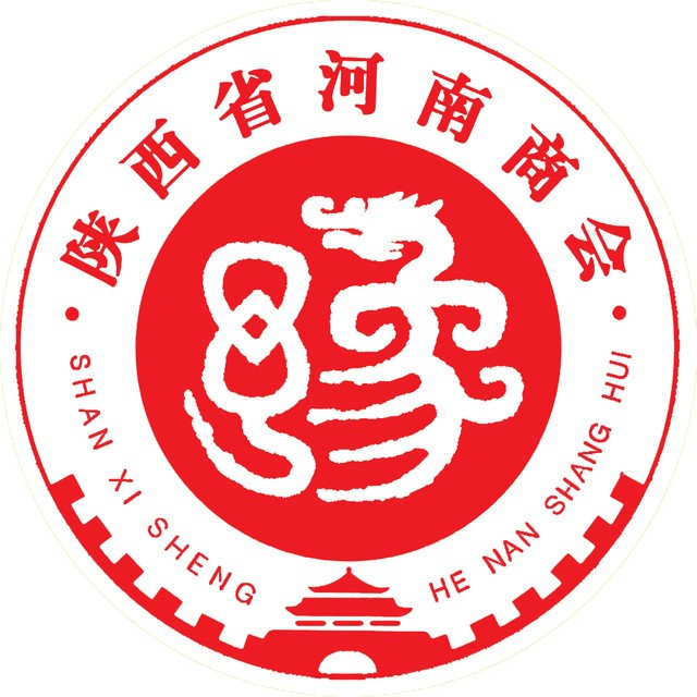 陕西省河南商会