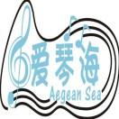 深圳爱琴海艺术培训中心