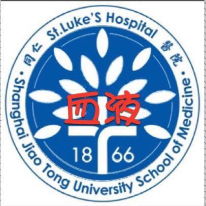 上海市同仁医院血液科