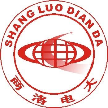 陕西省广播电视大学商洛分校