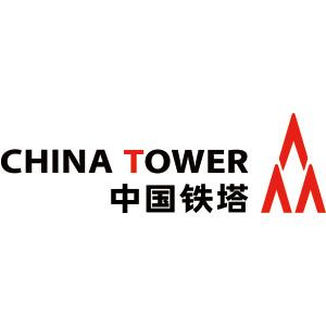 中国铁塔江西省分公司