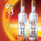 台湾酒专营