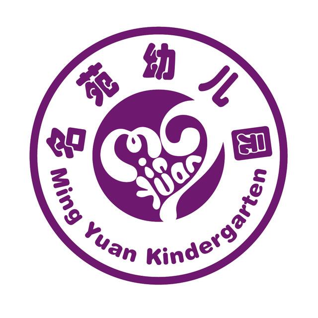 北京市西城区名苑幼儿园
