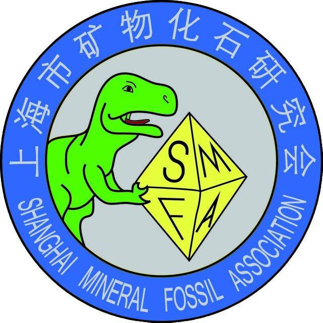 上海市矿物化石研究会