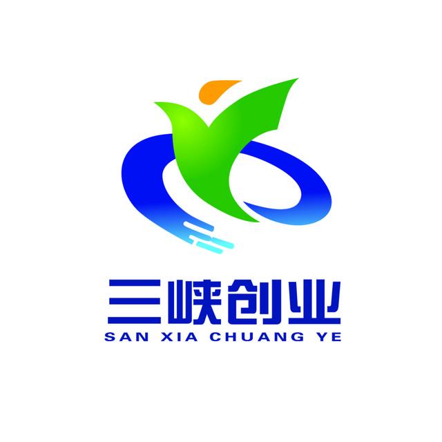重庆市万州三峡创业孵化中心