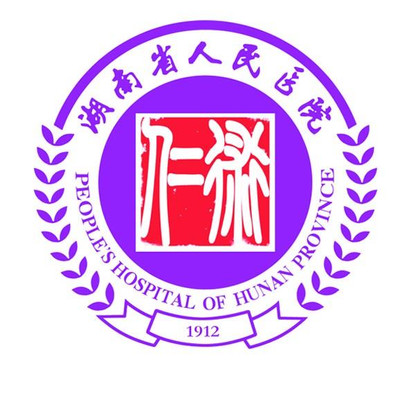 湖南省人民医院健康医线