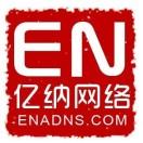 连云港亿纳网络