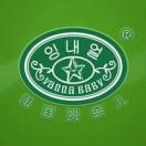 韩国婴奈儿母婴生活馆