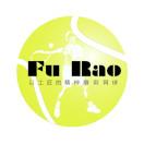 网球工匠付饶