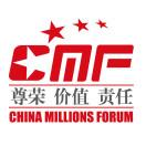 CMF保险精英圆桌大会