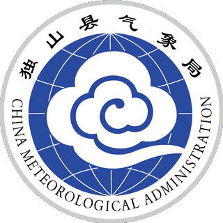 贵州省独山县气象局
