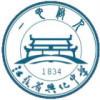 江苏省兴化中学