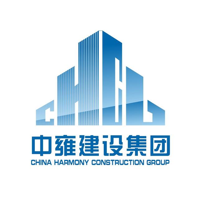 中雍建设有限公司头像图片