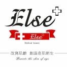 ELSE-ACE