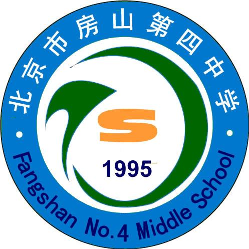 北京市房山第四中学