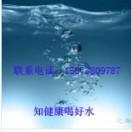 知健康喝好水